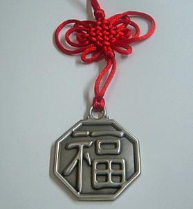 amuletă pentru banii opțiunilor binare